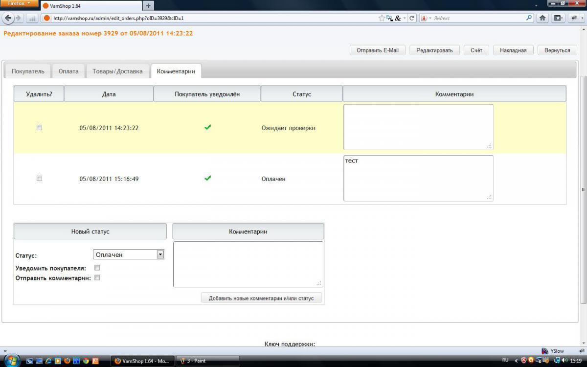 Download paint shop pro serial number, crack and keygen