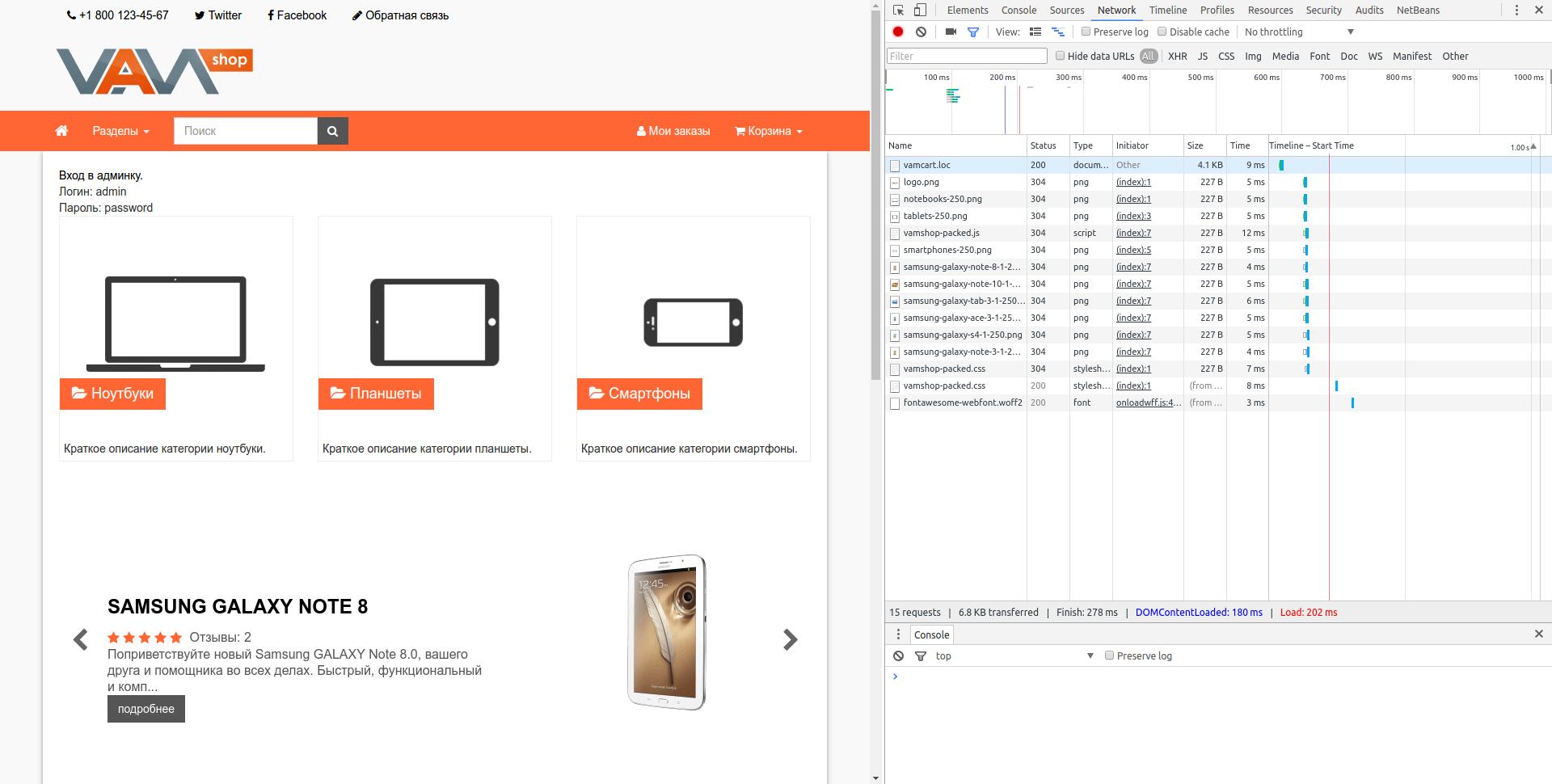 Примеры интернет-магазинов webasyst / shop script
