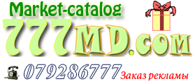 Market-Catalog 777md